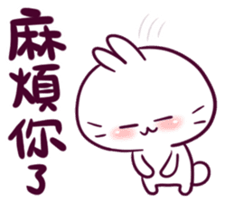 Bosstwo - Cute Rabbit POOZ! sticker #6953971