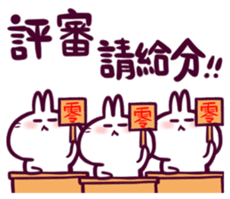 Bosstwo - Cute Rabbit POOZ! sticker #6953972