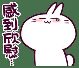 Bosstwo - Cute Rabbit POOZ! sticker #6953976