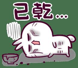 Bosstwo - Cute Rabbit POOZ! sticker #6953978