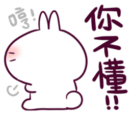 Bosstwo - Cute Rabbit POOZ! sticker #6953979