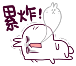 Bosstwo - Cute Rabbit POOZ! sticker #6953980