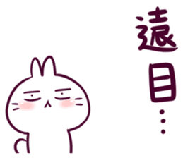 Bosstwo - Cute Rabbit POOZ! sticker #6953982