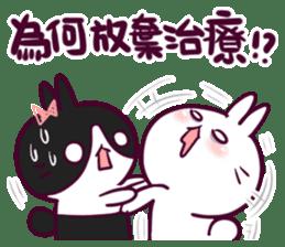 Bosstwo - Cute Rabbit POOZ! sticker #6953983
