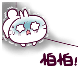Bosstwo - Cute Rabbit POOZ! sticker #6953984