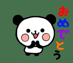 mi-ki panda 2 sticker #6955012