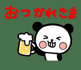 mi-ki panda 2 sticker #6955013