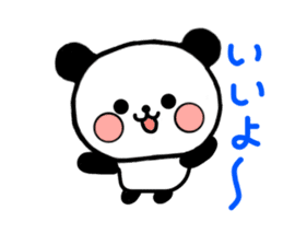 mi-ki panda 2 sticker #6955015