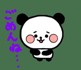 mi-ki panda 2 sticker #6955016
