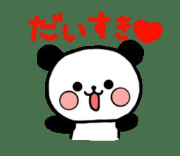 mi-ki panda 2 sticker #6955017