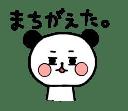 mi-ki panda 2 sticker #6955038