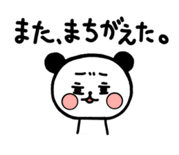 mi-ki panda 2 sticker #6955039