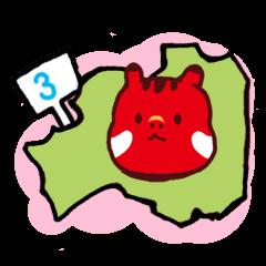The 3rd of Fukushima dialect