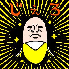 Funny banana sticker ZERO