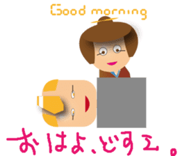 daily life of MAIKO and CHONMA sticker #6960520