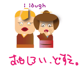 daily life of MAIKO and CHONMA sticker #6960524