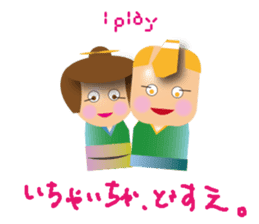 daily life of MAIKO and CHONMA sticker #6960527