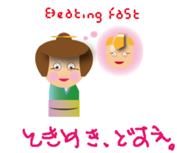 daily life of MAIKO and CHONMA sticker #6960528
