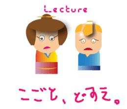 daily life of MAIKO and CHONMA sticker #6960530
