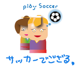 daily life of MAIKO and CHONMA sticker #6960535