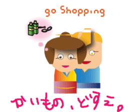 daily life of MAIKO and CHONMA sticker #6960536