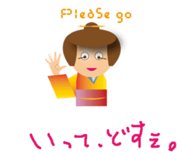 daily life of MAIKO and CHONMA sticker #6960539