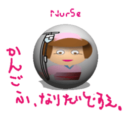daily life of MAIKO and CHONMA sticker #6960545