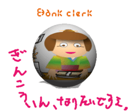daily life of MAIKO and CHONMA sticker #6960550