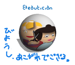 daily life of MAIKO and CHONMA sticker #6960553