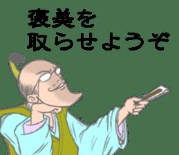 Ishikawa shogunate sticker #6960960