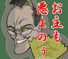 Ishikawa shogunate sticker #6960961