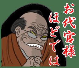 Ishikawa shogunate sticker #6960962