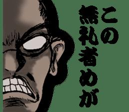 Ishikawa shogunate sticker #6960963