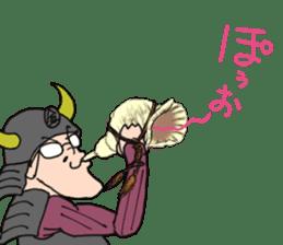 Ishikawa shogunate sticker #6960968