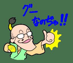 Ishikawa shogunate sticker #6960972