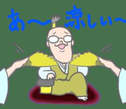 Ishikawa shogunate sticker #6960979