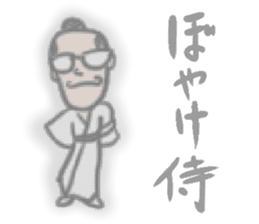 Ishikawa shogunate sticker #6960980