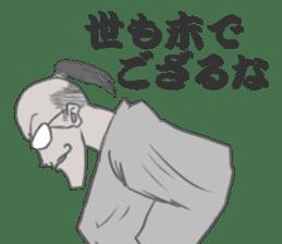 Ishikawa shogunate sticker #6960984