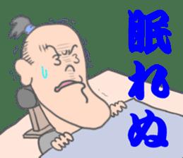 Ishikawa shogunate sticker #6960989