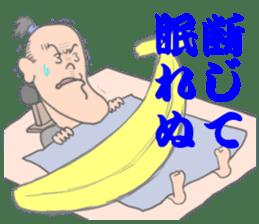 Ishikawa shogunate sticker #6960990