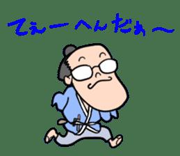 Ishikawa shogunate sticker #6960991