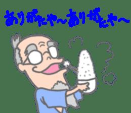 Ishikawa shogunate sticker #6960995