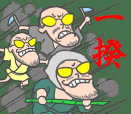 Ishikawa shogunate sticker #6960999