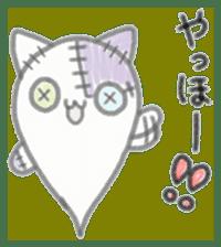 fluffy patch  cat sticker #6961960