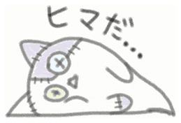 fluffy patch  cat sticker #6961983