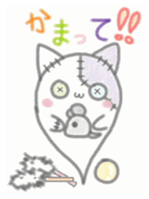 fluffy patch  cat sticker #6961984