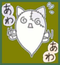 fluffy patch  cat sticker #6961991
