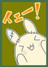 fluffy patch  cat sticker #6961999