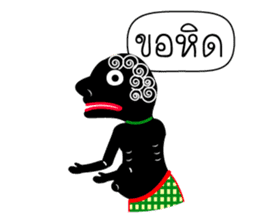 Nai-Teng sticker #6962521