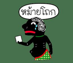 Nai-Teng sticker #6962525